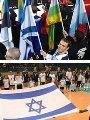 علم إسرائيل داخل ملاعب الدوحة