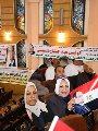 مؤتمر عمال مصر لتأييد الرئيس
