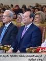 الرئيس عبد الفتاح السيسي فى احتفالية المرأة المصرية والأم المثالية