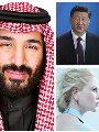 صور..  تعرف على الــ100 شخصية الأكثر تأثيرا فى العالم 2018