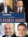"""مصرى يتصدر قائمة أثرياء العرب بعد استبعاد """"السعودية"""""""