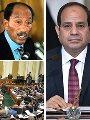 أبرز الرؤساء الذين حلفوا اليمين أمام مجلس النواب