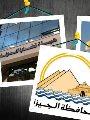 هيئة قضايا الدولة تواجه إسرائيل وقطر أمام المحاكم الدولية