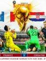 فرنسا ضد كرواتيا.. مليار و300 مليون يورو على أرض ملعب نهائى كأس العالم