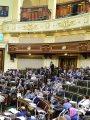 البرلمان يوافق نهائيا على إنشاء صندوق مصر السيادى بشخصية اعتبارية مستقلة