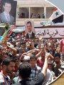 تهجير السوريين من الفوعة وكفريا