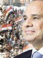 الرئيس السيسى والزعيم عبد الناصر
