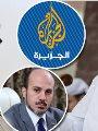 الإرهابى محمد عمارى والجزيرة وتميم بن حمد والمشير حفتر