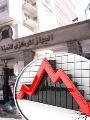البنك المركزى يقرر خفض أسعار الفائدة على الإيداع والإقراض بنسبة 1.5%