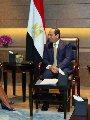 الرئيس عبد الفتاح السيسى مع كريستين لاجارد