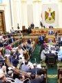 ننشر التقرير البرلمانى عن الحساب الختامى للدولة لعام 2017/2018