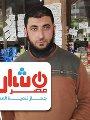 جمال عطية حصل على قرض 500 ألف جنيه من الجهاز لإقامة مشروع لبيع السلع الغذائية