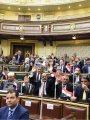 حصاد الجلسة العامة للبرلمان × 10 نقاط.. تشكيل لجنة خاصة للوقاية من الإرهاب