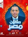 """الكاتب الصحفى خالد صلاح، رئيس مجلس إدارة وتحرير """"اليوم السابع"""""""