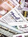 صحف الخليج - صورة أرشيفية