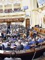 بعد إعلان التقدم به للبرلمان.. 6 نقاط عن مشروع قانون إحياء المجمع العلمى