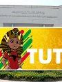 """مش أقل من كأس العالم.. مصر تنظم أمم أفريقيا بأحدث نظم التكنولوجيا.. ربط الاستادات بالألياف الضوئية وتطبيق تكنولوجيا الذكاء الاصطناعى بالبطولة.. ومصدر بـ""""الاتصالات"""": استعراض عملى لأحدث تكنولوجيا الاتصالات"""