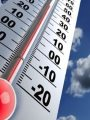 طقس الخليج.. حار على معظم الأنحاء والعظمى بالسعودية 44 درجة