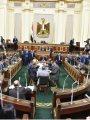 البرلمان يوافق نهائيا بأغلبية الثلثين على قانون تنظيم العمل الأهلى
