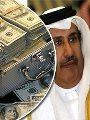رشاوي قطر عرض مستمر ـ أرشيفية
