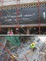 رئيس جامعة القاهرة: انتظام العمل بمعهد الأورام بعد ترميمه إثر الحادث الإرهابى