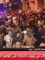 وزارة التعليم اللبنانية تعلن إغلاق المدارس والجامعات اليوم بسبب التظاهرات