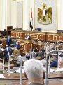 البرلمان يوافق بأغلبية 473 نداء بالاسم على قانون إجراءات الطعن أمام النقض