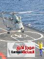 موجز 6.. الميسترال وقطع بحرية تنفذ أنشطة تدريبية فى البحر المتوسط
