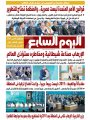 اليوم السابع.. السيسى: الإرهاب صناعة شيطانية ومخاطره ستؤذى العالم