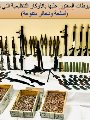 الأمن العام يضبط 172 قطعة سلاح وينفذ 80 ألف حكم
