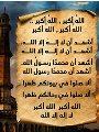 """""""ألا صلوا فى بيوتكم"""".. المساجد تؤذن بأذان النوازل لصلاة الجمعة اليوم ظهرا"""