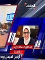 وزيرة الصحة: نناشد المواطنين بالتوجه لأقرب مستشفى حميات حال الاشتباه بكورونا