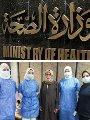 الصحة تنشر فيديو للأطباء من الرعاية المركزة بمستشفيات العزل