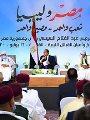 السيسى للقبائل الليبية: الشعب الليبى وحده من يقرر مصير بلاده إذا خلصت النوايا