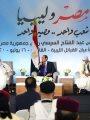 ننشر أول صور للقاء الرئيس عبد الفتاح السيسي بمشايخ وأعيان القبائل الليبية