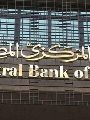مسئول مصرفي: مصر تستقبل 324 مليون دولار تدفقات نقدية أجنبية في يوم واحد