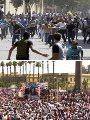 إرهاب الإخوان - صورة أرشيفية