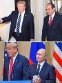 ترامب يودع البيت الأبيض