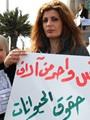 الفنانة فرح تشارك فى وقفة أمام الأوبرا احتجاجا على ذبح كلب الأهرام