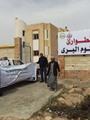 قوات الأمن تحبط محاولة تسلل 13 شخصا إلى ليبيا عن طريق السلوم