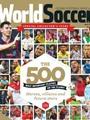 محمد صلاح على رأس 9 عرب فى قائمة أهم 500 لاعب على الكوكب