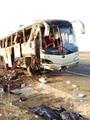"""إصابة 26 مواطنا فى انقلاب أتوبيس على طريق """"القطامية - السويس"""""""