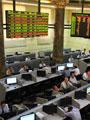 البورصة المصرية تنفى اختراق أنظمة التداول بها وتؤكد سلامة التعاملات