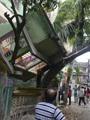 ارتفاع ضحايا زلزال نيبال إلى 2000 قتيل