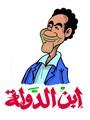 ابن الدولة يكتب: السعودية وخطة الحروب الطائفية والمذهبية.. مصر كانت سباقة بالتحذير من الانجراف فى المخطط الطائفى والمذهبى أو تحويل الصراع السياسى إلى صراع دينى يمكن أن يقود لحروب أهلية