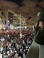 إصابة 50 شخصا خلال تفريق الشرطة الإسرائيلية محتجين ضد التمييز فى تل أبيب