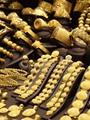 الذهب يتراجع 10 جنيهات.. وعيار 21 يسجل 450 جنيها