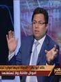 """خالد أبو بكر عن التوافق بين رئيس البرلمان والسلطة التنفيذية:""""كتره مش مطلوب"""""""