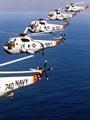 سيكورسكى SH-3 SEA KING