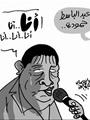 عبد الباسط حمودة وأزمة الكهرباء